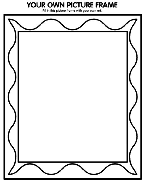 picture templates printable picture frames templates your own picture frame coloring page preschool ideas