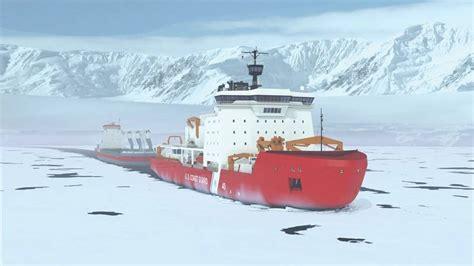 shipyards fmg  quest  build uscg icebreakers
