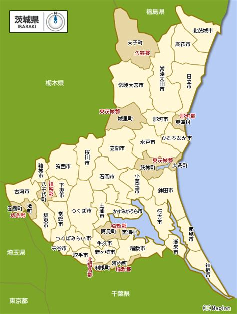 茨城県:茨城県 都道府県から地図を検索|マピオン