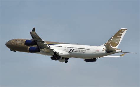 File:Gulfair.a340-300.a40-lj.arp.jpg - Wikimedia Commons