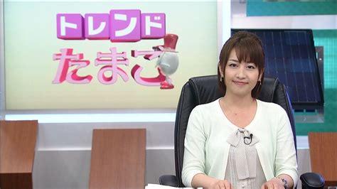 相 内 アナ テレビ 東京 妊娠