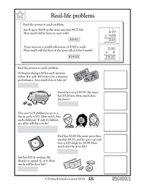4th grade math worksheets real problems money 2