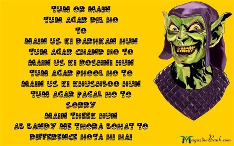 funny wallpapers  jokes  hindi   put
