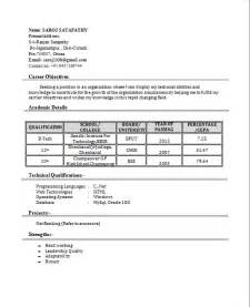 resume formats for freshers engineers resume templates
