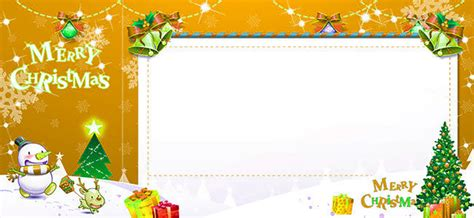 Christmas Invitation Card Negative Background Material