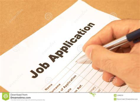 Job Application Stock Photo. Image Of Management, Seminar