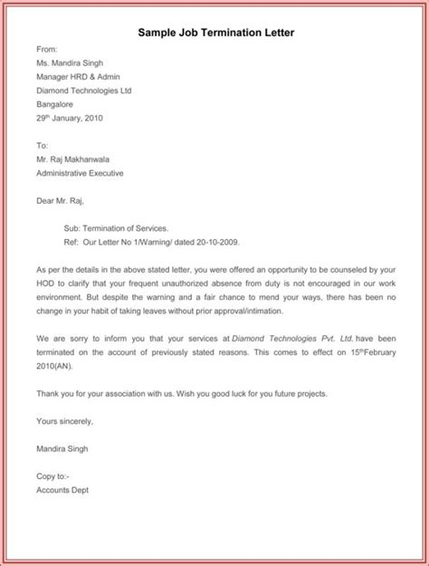 employment termination letter letter of termination of employment template business 7764
