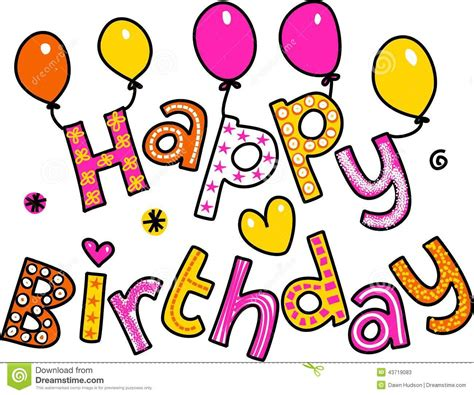 Happy Birthday Clipart Birthday Cliparts
