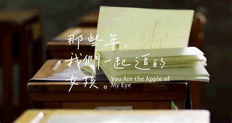 apple   eye soredakedo