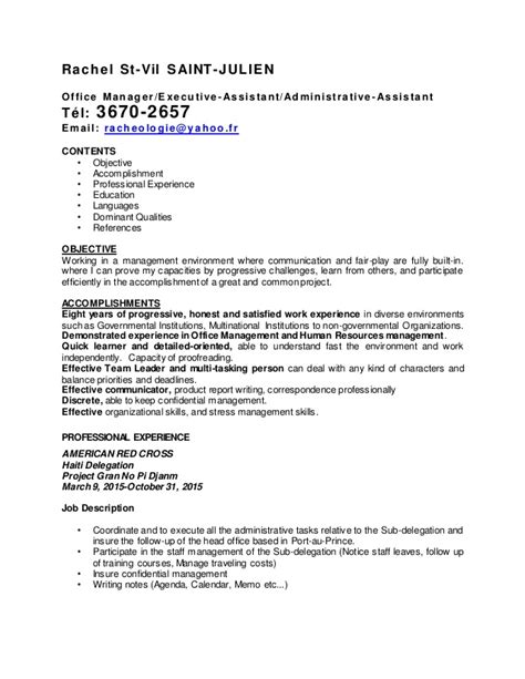 Updated Resume Email by Resume Updated May 4 2016