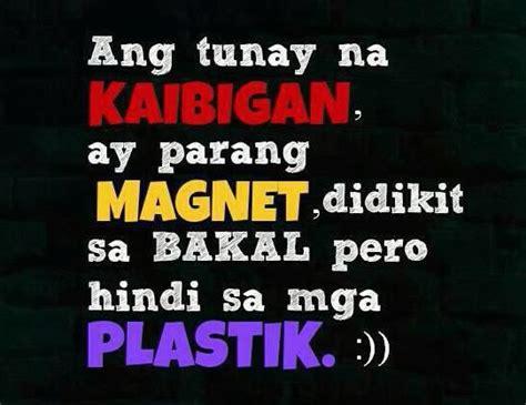 kaibigan tagalog quotes