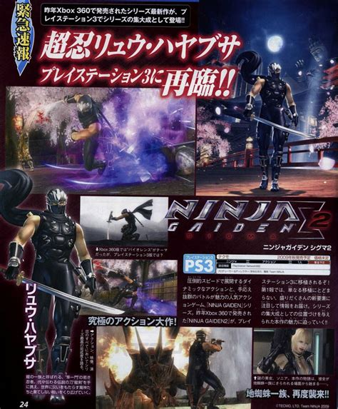 Ninja Gaiden 2 Sigma Its Out Ps3 Only Sixaxis Jiggle