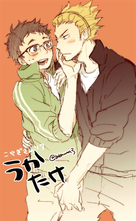 ukai keishin haikyuu zerochan anime image board