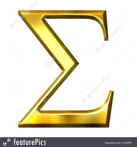 greek letter sigma 3d golden letter sigma illustration 22044 | 3d golden greek letter sigma stock illustration 1152976