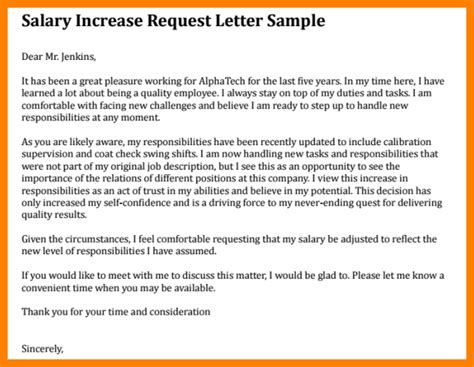 sample letter requesting salary increase simple