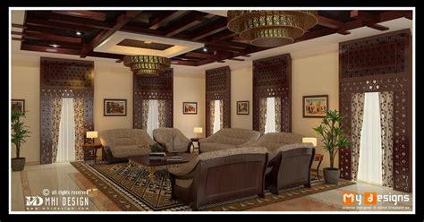 Home Interior Uae : Office Interior Designs In