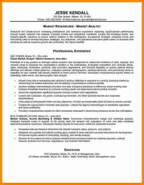 cv objective  job theorynpractice