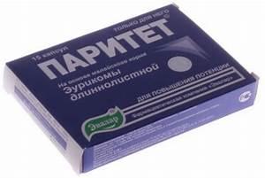 Таблетки от простатита недорогие и эффективные купить в интернете