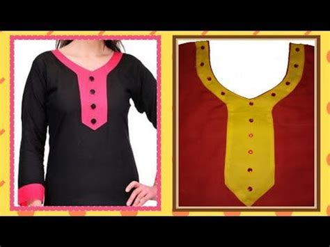 Boat Neck Ki Cutting by Kurta Or Kameez Neck Cutting And Stitching In