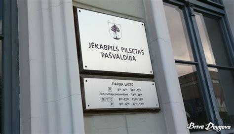 Sniedz finansiālu atbalstu   Brīvā Daugava