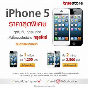 True store iphone 5 for Iphone 5 cost 800 good twitter