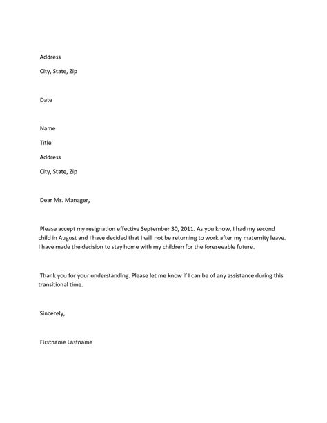 maternity return  work letter  employer template