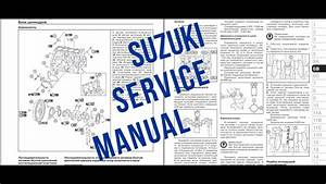 Suzuki Vitara  Ly  2015-    Service Manual
