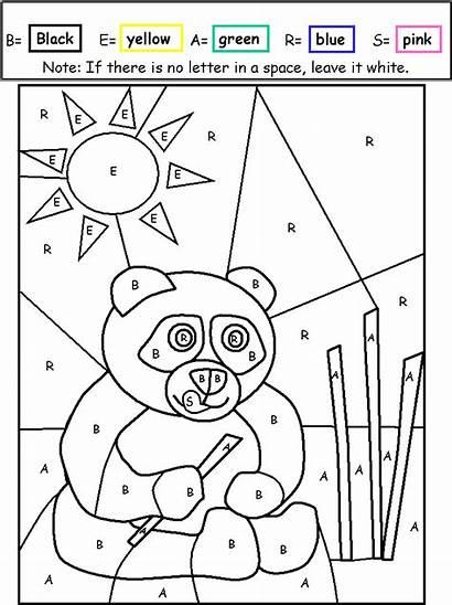Letter Worksheets Kindergarten Cool Kittybabylove Creative Source
