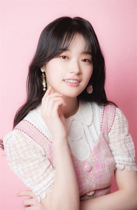 shin  hyun