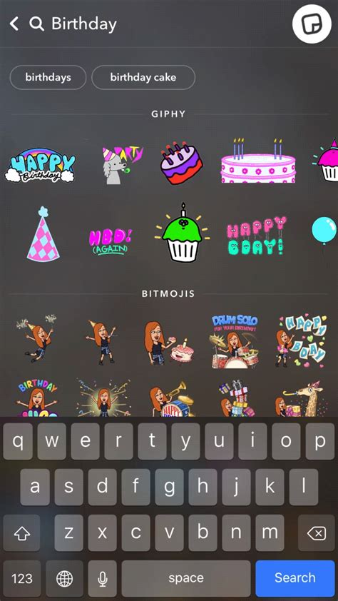 snapchat   giphy integration   introduce