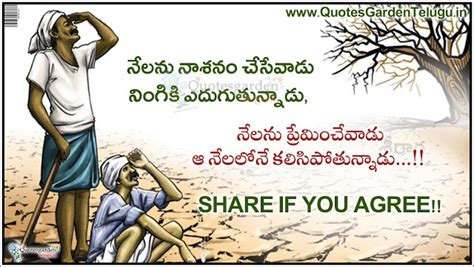 poor farmer quotes  telugu annadata quotations quotes