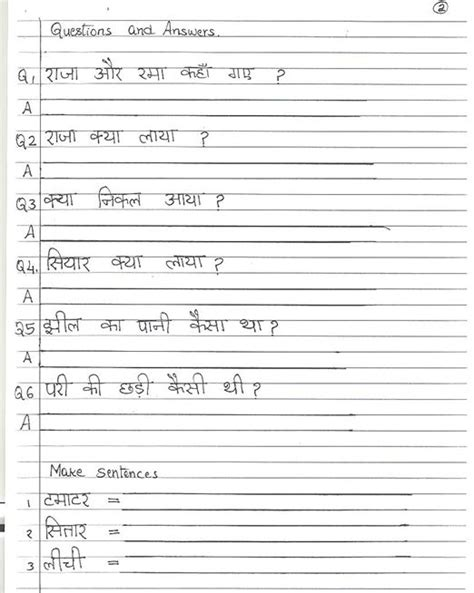 cbse worksheets for class 1 2018 2019 studychacha
