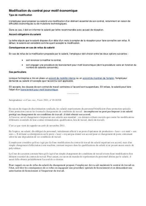 Modification De Contrat De Travail Monaco by Modification Du Contrat De Travail