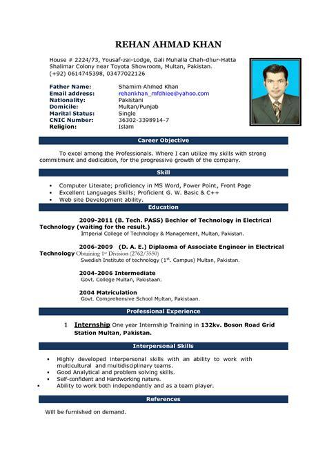 Cv Document Format by Cv Word Document Format