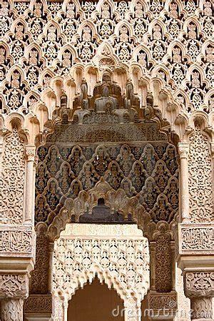 islamic art  architecture alhambra  granada royalty