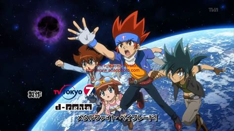 Image Beyblade 4d Opening 1 Brave Heart17