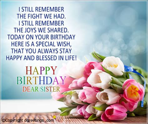 Birthday Message For Sister, Birthday Sms & Wishes For