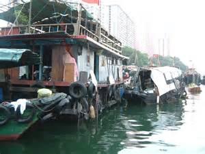 Hong Kong Floating City