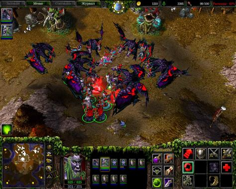 Warcraft Iii The Frozen Throne Files Maps Levels Party