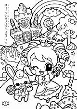 Kawaii Coloring Pages Print sketch template