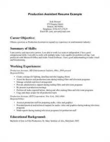 things you must put on a resume key elements to include in an assistant manager resume