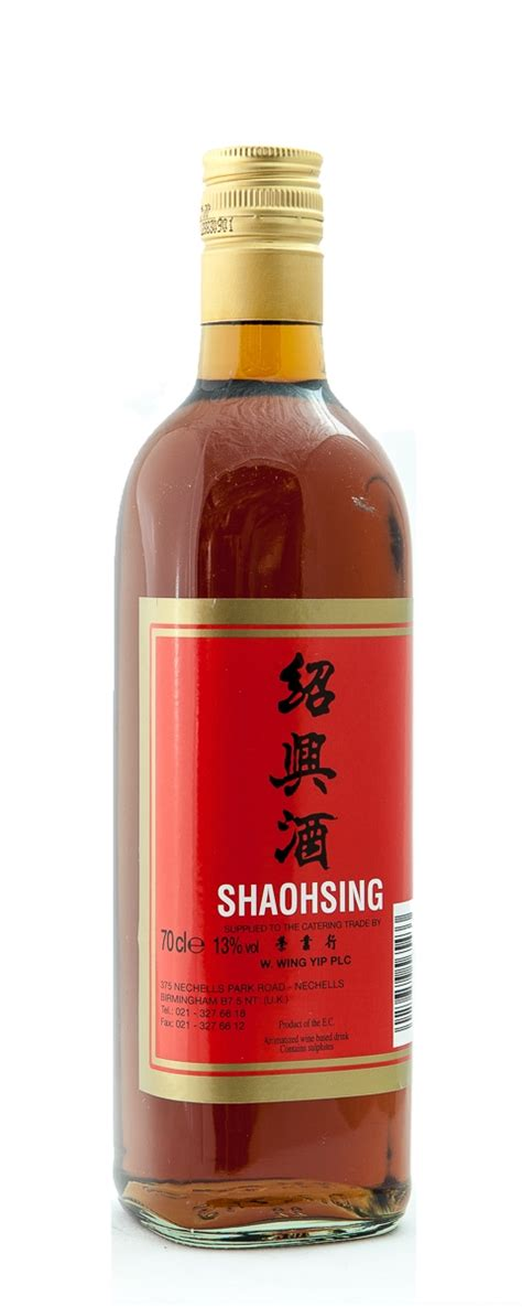 foto de Shaohsing (Shaoxing) wijn