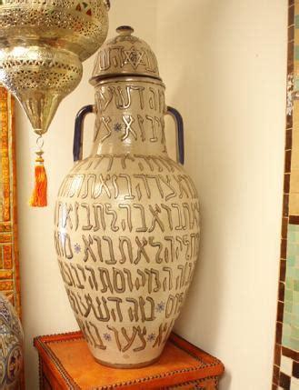 moroccan jewish heritage hebrew calligraphy vase