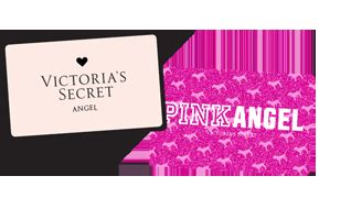 The credit limit on the card depends on the applicant's personal credit history and finances. Victoria's Secret Angel Credit Card Review | Credit card reviews, Credit card, Store credit cards
