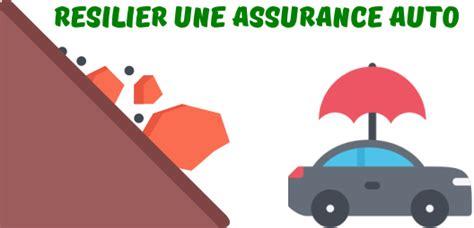 matmut si鑒e social assurance auto comment résilier contrat avec assureur