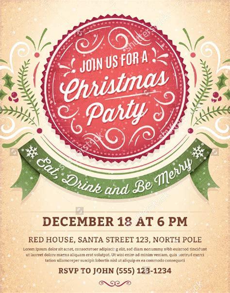 christmas party invitation templates psd vector ai