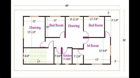 autocad simple house plan autocad