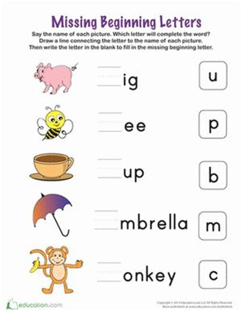 first letter of each word write the missing beginning letter the alphabet kid and 21726 | b4bbdb12a7847a75eda01ffdf3635021
