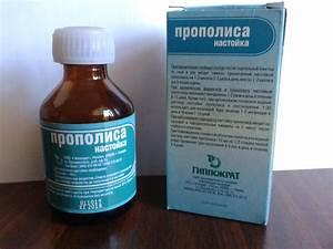 Лечение простатита в таганроге