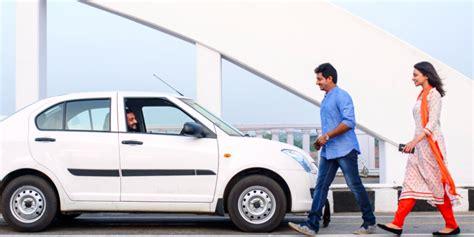 Discounted Rides In Chennai